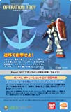 Mobile Suit Gundam: Operation: Troy [Japan Import]