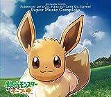 Nintendo Switch Pokemon Lets Go! Pikachu.Lets Go! Eevee Super MusicCo
