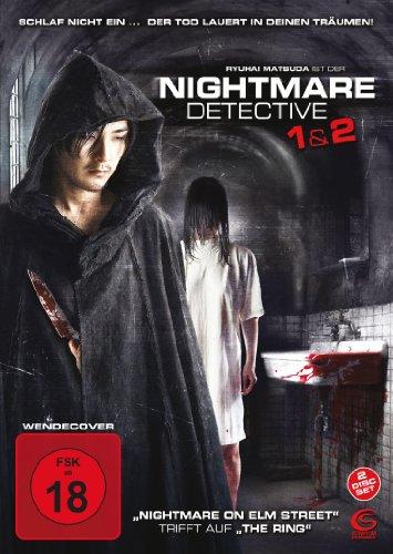 Nightmare Detective (1&2) [Import allemand]