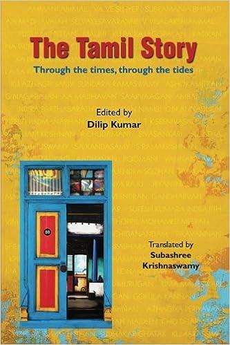 Book tamil pdf story