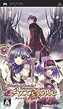 ブレイジングソウルズ アクセレイト - PSP