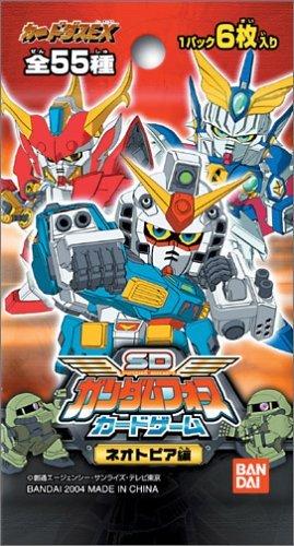 SD Gundam Force Card Game Booster BOX