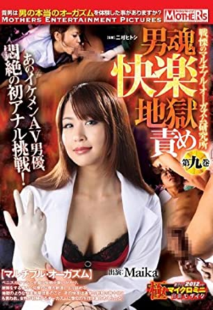 would not japanese milf facesitting before facialized apologise, but