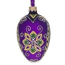 "4.5"" Purple Geometric Pysanka Ukrainian Egg Glass Christmas Ornament"
