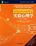 img - for Experimental Psychology-English-Ninth Version of the Original (Chinese Edition) book / textbook / text book