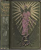 img - for Russian Fairy Tales From the Skazki of Polevoi book / textbook / text book
