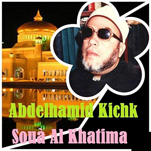 Sou Al Khatima Quran