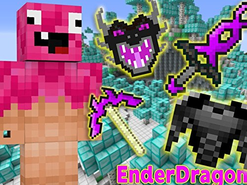 Clip: If Ender Dragon Tools Existed