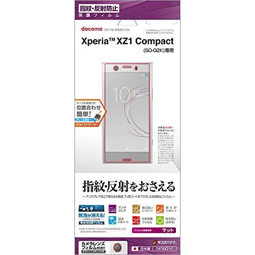 不愉快強制思いやりのあるラスタバナナ Xperia XZ1 Compact SO-02K フィルム 平面保護 指紋?反射防止(アンチグレア)エクスペリア XZ1 コンパクト 液晶保護フィルム T878XZ1C