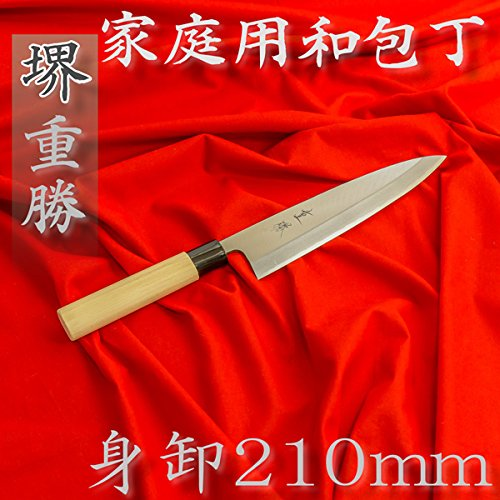 Mioroshi Deba knife, Sakai Japanese Kitchen Knives SK steel (210mm (8.3inch)) by HONMAMON