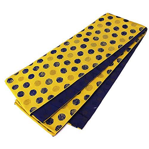 お世話になった放射能登る[オオキニ] 半幅帯 リバーシブル 日本製 細帯 madonna (Aシリーズ) 浴衣 着物 袴下帯 レディース