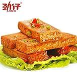 Qyz@ Chinese Hunan Special Food:jinzai Spicy Tofu(500g)