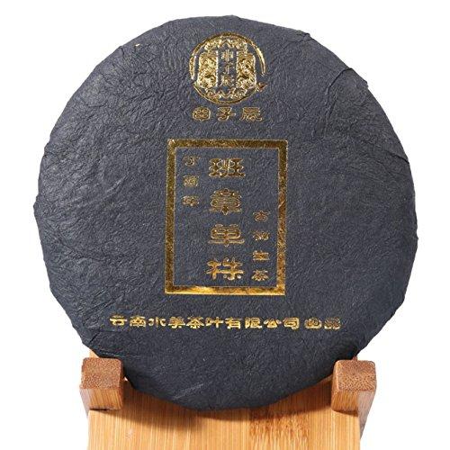 Dian Mai Baanzhang Single Tree Shenzichen Puer Tea Ancient Tree Puer Tea Cake 200g/cake 滇迈班章单株 申子辰普洱生茶古树普洱饼茶 200g/饼