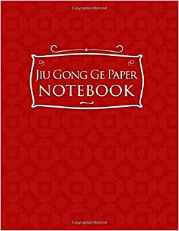 Jiu Gong Ge Paper Notebook: Chinese Writing Practice Book