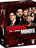 [DVD]クリミナル・マインド/FBI vs. 異常犯罪 シーズン8 コレクターズ BOX Part2