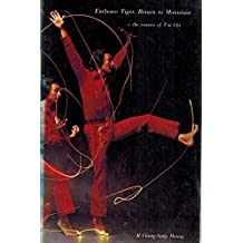 Embrace Tiger, Return to Mountain: The Essence of T'ai Chi by Al Chung-Liang Huang (1973-11-03)