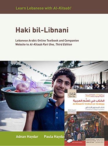 Al-Kitaab Part One, Third Edition, with Haki bil-Libnani Bundle: Book + Lebanese Arabic Companion Website Access Card (Al-kitaab Arabic Language Program)