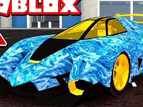 Clip: Ariel's First Car!