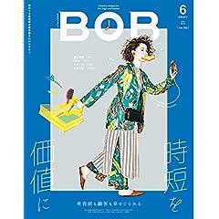 BOB 最新号 サムネイル