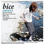 オリジナル曲|bice