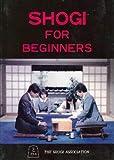 Shogi for Beginners, John Fairbairn, 4871872017