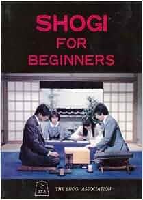 shogi for beginners john fairbairn pdf
