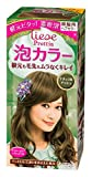 hair dye ash - KAO Prettia Bubble Hair Color, Natural Ash