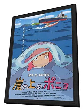 download ponyo the movie for 11