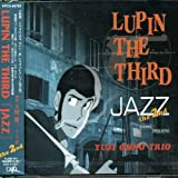 Lupin the Third: Jazz the 2nd
