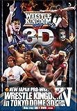 新日本プロレスリング レッスルキングダムⅤ in 東京ドーム ~3Dスペシャルエディション~ [DVD]