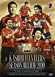 JリーグオフィシャルDVD 鹿島アントラーズ シーズンレビュー2010