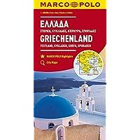 MARCO POLO Karte Griechenland, Festland, Kykladen, Korfu, Sporaden 1:300 000: Wegenkaart 1:300 000 (MARCO POLO Karten 1:300.000)