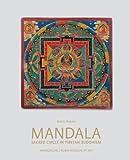 Mandala, Katie Pasquini Masopust, 0914881183