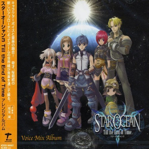Star Ocean: Till the End of Time Voice Mix Album by Game Music (2003-05-14)