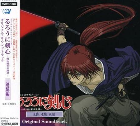 Rurouni Kenshin Trust And Betrayal Ova Torrent
