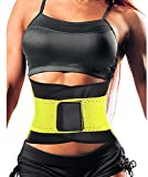Product review for Gotoly Hot Sweat Slimming Belt Waist Trainer Body Shaper Smooth Muffin Top
