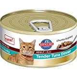 Hill's Science Diet Adult Tender Tuna Dinner Chunks and Gravy Cat Food Can, 5.5-Ounce, 24-Pack, My Pet Supplies