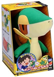 Peluche Snivy Hablador Pokemon 14 cm