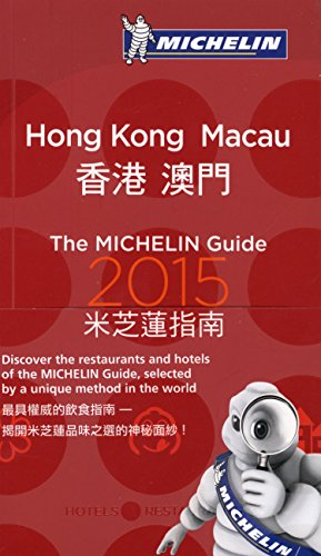 MICHELIN Guide Hong Kong & Macau 2015: Descriptions for Every Restaurant and Hotel (Michelin...