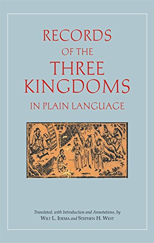 Records of the Three Kingdoms in Plain Language