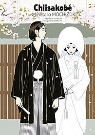 Chiisakobé, tome 4 par Minetaro Mochizuki