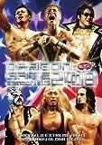 DRAGON GATE 2008 season 3.5 [DVD]