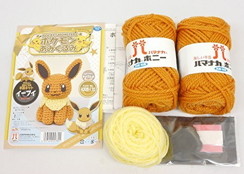 Amigurumi Kit Pokemon Ami toluyu Ebui by Hamanaka