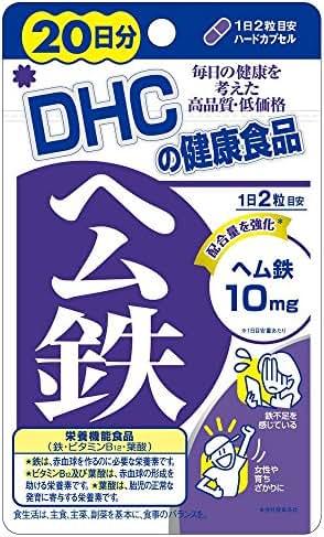 DHC JAPAN DHC 20 æ—¥ heme iron 40 tablets (13.9g)