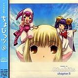 Chobits Drama CD Chapter 5