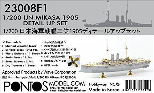 ポントスモデル 1/200 日本海軍 戦艦三笠 1905 ディテールアップセット ウェーブ用 プラモデル用パーツ PON23008F1 B01N0MFG3Q