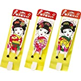 子供羽子板 羽根2個付き 日本製