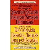 The New World Spanish/English, English/Spanish Dictionary (El New World Diccionario español/inglés, inglés/español) (Spanish and English Edition)