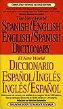 Spanish English Dictionaries