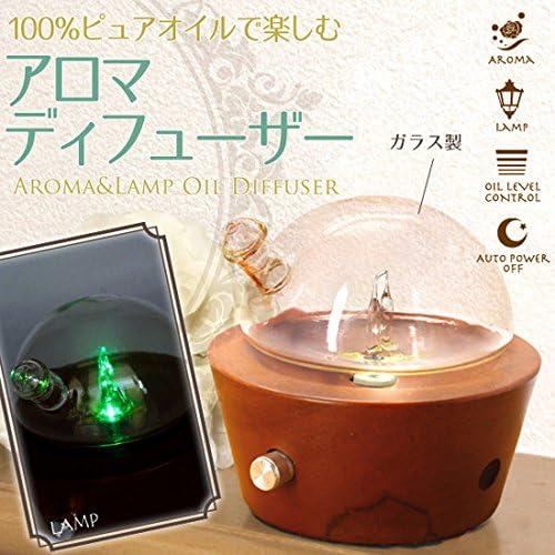アロマ&ランプオイルディフューザー FL-3817